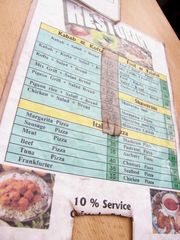 Cairo menu