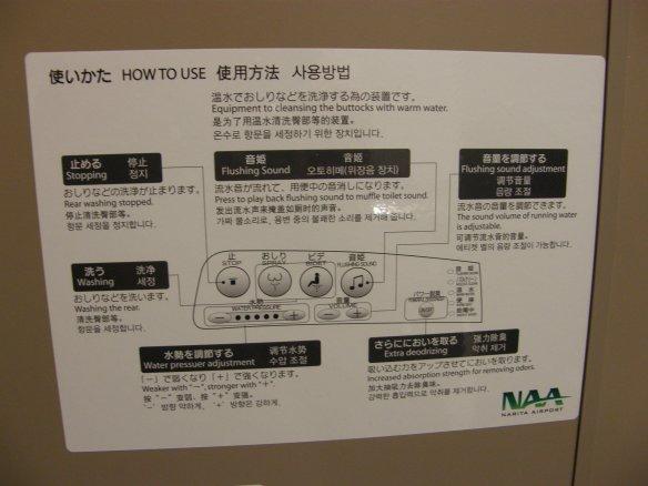 Tokyo Narita toilet