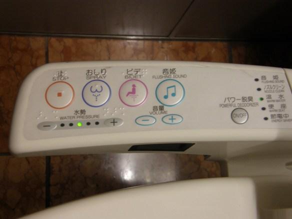 Narita toilet 2